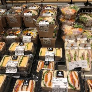 名古屋に多数オープンのお弁当屋デリカキッチン!メニューや評判は?