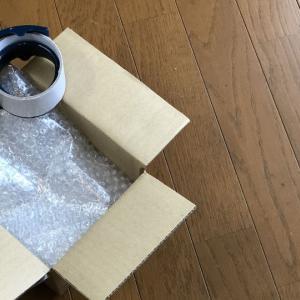 台湾→日本発送時の梱包(まとめ梱包)