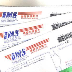 台湾→日本 小口・個人輸入の主な運送手段:EMS・航空便・船便・小型包装物の違い