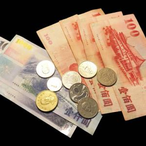 パングーで設定している台湾元→日本円の為替相場について