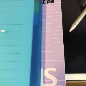 ルーズリーフ・紙ノート・iPad使い分け