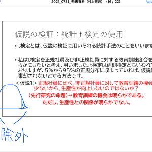 PDFに手書きのメモ