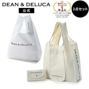 【DEAN&DELUCA】も30%還元中!!