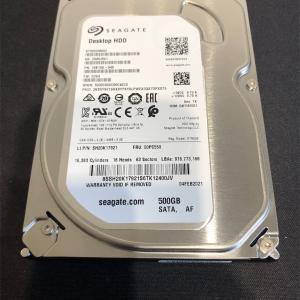 【節約】外付けHDD代をケチって中古HDDとケース(ロジテックLGB-EKU3)でDIY。