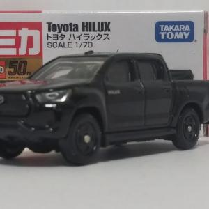 [新製品レビュー]No.67 トヨタ ハイラックス