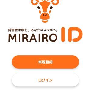 ミライロID