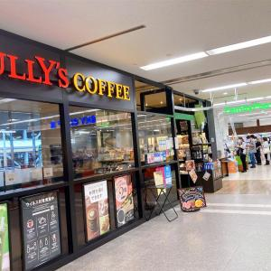 モーニング@TULLY'S COFFEE