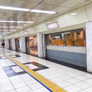 モーニング@Epi-ciel / 名古屋駅