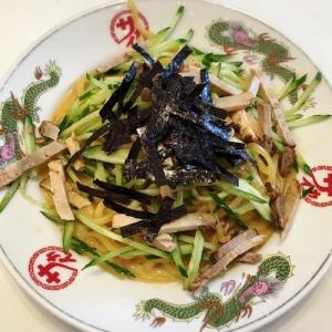 【京都】日本一と言われる冷やし中華が食べられる!「中華のサカイ 本店」