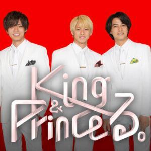 King & Prince、レギュラー番組が土壇場で「消滅」!!裏被りが原因か!?ファンも、メンバーも熱望しているであろうキンプリの冠番組スタートはまだだろうか…