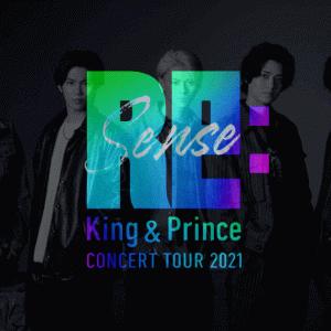 King&Prince・高橋海人、ファンサ集中しすぎて舞台から転落!?ケガや病気に気を付けて、最後まで走りきってほしいものだがファンを大切にする嬉しい限りの対応!!
