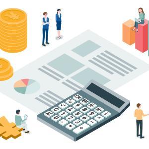 【20代から始める資産運用】簡単に解説 | 重要ポイントやオススメ金融商品もまとめます。