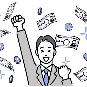 【稼げる仕事】将来的に稼げる仕事とは? | 時代の変化に左右されない職種を考える。