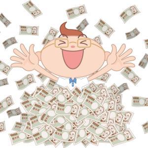 【お金を稼げる人と稼げない人の違】重要な事は行動力です。 | 実は頭の良さは関係ないんです。