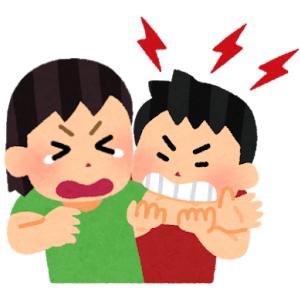 コミュニケーション[噛みつきの話]3歳