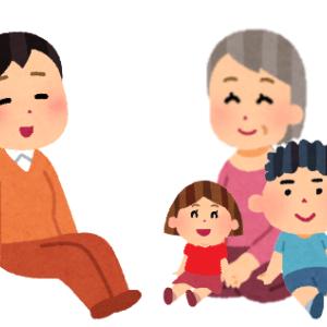 隣家[嫁姑の話]結婚~育児