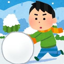 嫌→好[雪山旅行の話]2歳