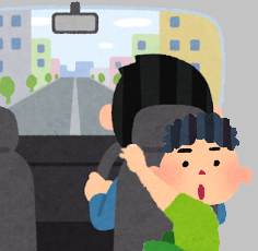 活かし処[方向感覚の話]2歳半~就学