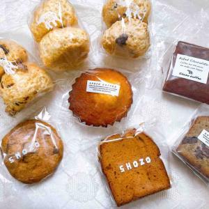 【お取り寄せ】SHOZO STORE@焼き菓子&スコーンミニセット
