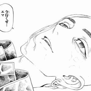 【東京卍リベンジャーズ】第224話 最新ネタバレ!死亡したドラケンにマイキーは?タケミチはドラケンも助ける為に改めて決意する?