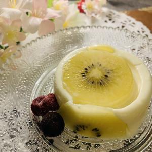 【糖質7.7g】お肌つるつる♪キウイのヨーグルトケーキ