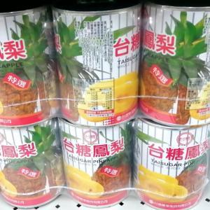 缶詰パイナップルを見た瞬間台湾産じゃないと気づく夫!なぜ!?