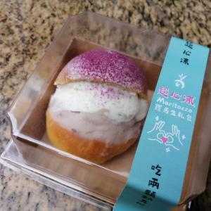 マリトッツォの台湾名はプロポーズパン!