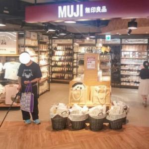 スーパー全聯(Px Mart)!無印良品や日本商品も多数!