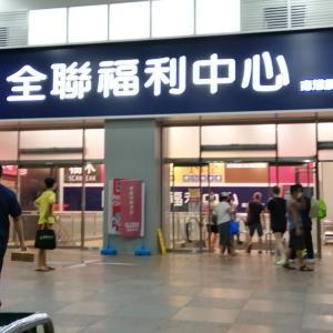 夫が台湾のスーパーでナンパされた!?