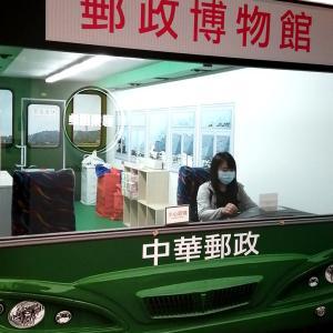 台湾で郵便博物館に行ってみた感想〜
