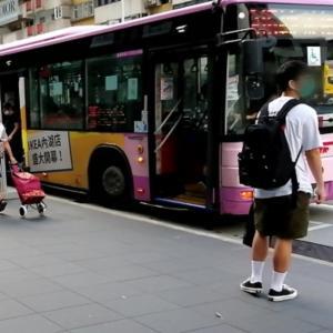 ピンチ!バスに乗ったら悠遊カード残高不足だった