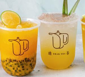 台湾お気に入りドリンクスタンド迪茶