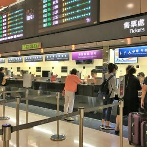 台湾一部緩和!9/27台鉄・高鉄飲食可、10/5カラオケ・ゲームセンター可、バー不可