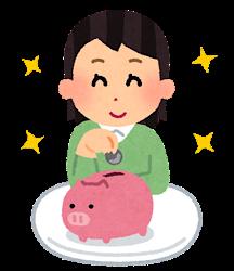 週末の2000円貯金