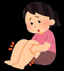 足が攣るのは疲れのせい?