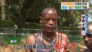 【画像】日本、アフリカより暑かったwwwwwwwwwwwwwwwwwwwwwwwwwwwwwwwww