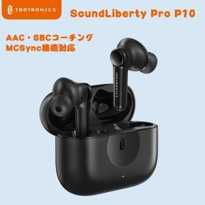 ワイヤレスイヤホン TAOTRONICS  Sound Liberty Pro P10 が欲しいが