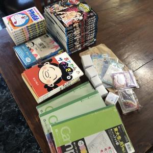日本からのお届け物