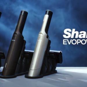 吸引力が2倍! Sharkのハンディクリーナー EVOPOWER EX