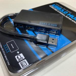 ノートパソコンの必需品 USBハブ 最近は高速タイプも安いね!