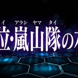 アニメ ワールドトリガー4話つぶやきレビュー