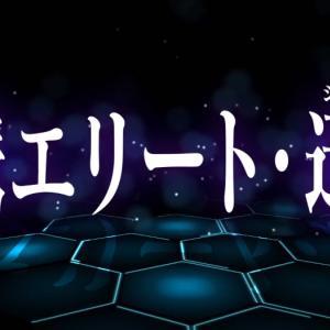 アニメ ワールドトリガー5話つぶやきレビュー