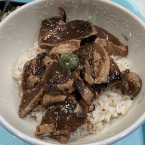 【高知名物】鰹のタタキを楽天で注文し、鰹の漬け丼にしました