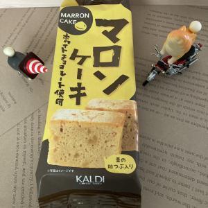 【カルディコーヒー】ホワイトチョコたっぷり!「マロンケーキ」が今回もティータイムに最適でした