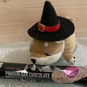 【プロテインバー比較】マツモトキヨシのオリジナル商品「プロテインバーチョコレート ストロベリー味」をレビュー