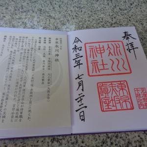 【奉拝】赤坂氷川神社と御朱印