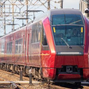 【車両情報】 近畿日本鉄道(近鉄) 80000系 「ひのとり」