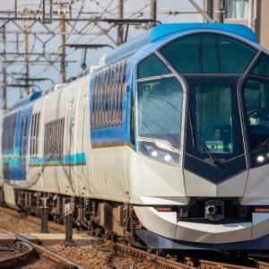【車両情報】 近畿日本鉄道(近鉄) 50000系 観光特急「しまかぜ」