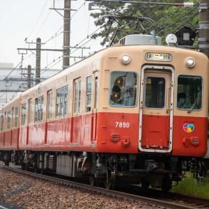 武庫川団地に静態保存された「阪神電気鉄道 7890・7990形 武庫川線用車両」の引退前の姿をご紹介