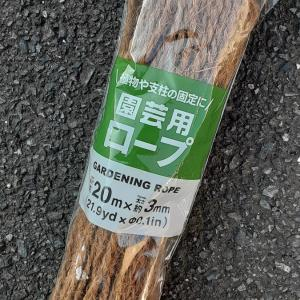 ダイソーサイコー⑪園芸用ロープ20m